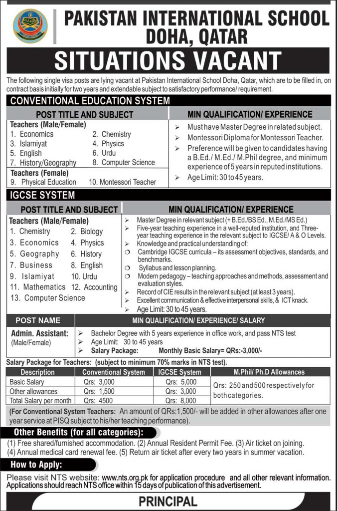 Advertisement Pakistan International School Doha, Qatar Jobs 2019