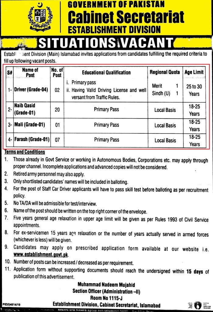 Cabinet Secretariat Establishment  Division Latest Jobs 2020 official advertisement    Cabinet Secretariat Establishment  Division Latest Jobs 2020 Advertisement