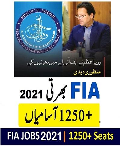 FIA JOBS Advertisement