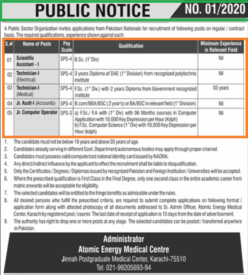 PAEC Pakistan Atomic energy commission jobs 2020 latest advertisement