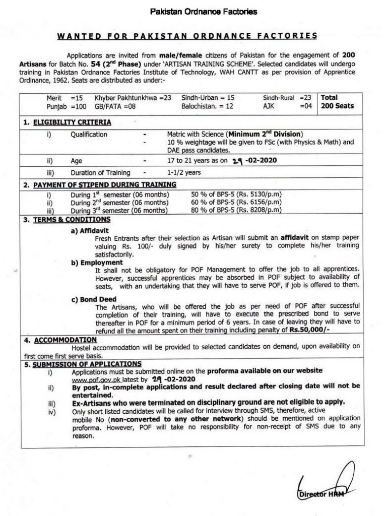 POF Wah Cantt Jobs 2020 Advertisement