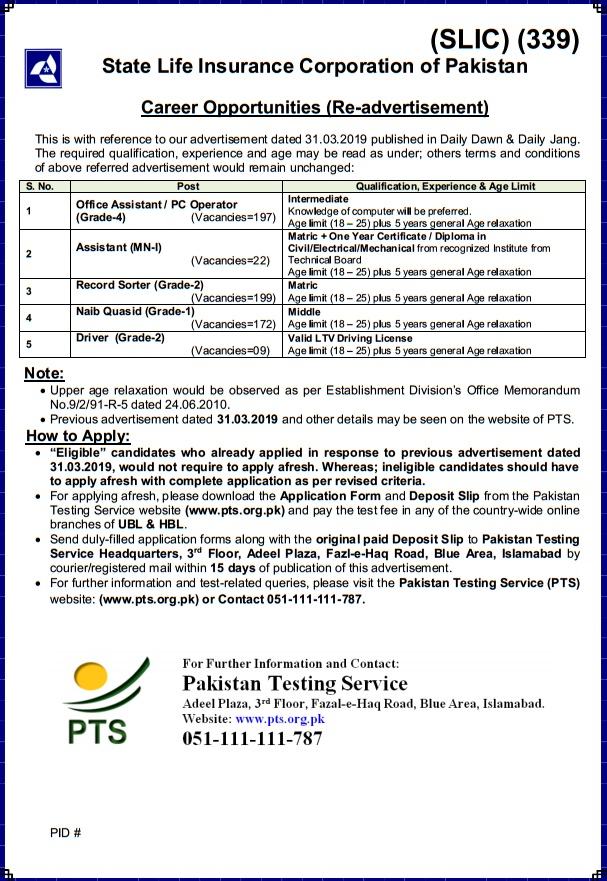 State Life Insurance Corporation Pakistan latest Jobs 2020 Download Advertisement