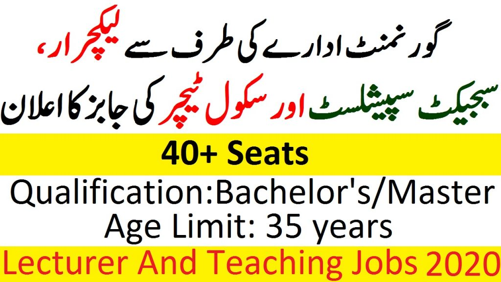 Subject Specialist Teaching And Lecturer Jobs 2020 Apply Online Teaching Subject Specialist and Lecturer Jobs 2020 Apply Online