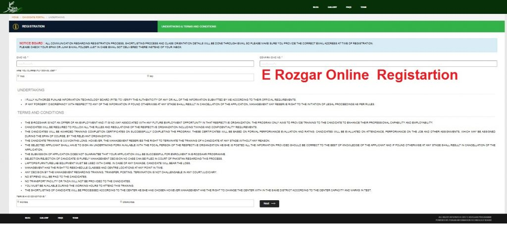 How to apply online for e rozgar training program 2020