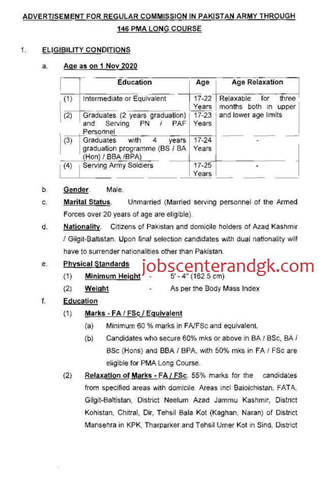 join pak army 2020 146 pma long course ad 1 Join Pak Army As Regular Commission 2020, 146 PMA Long Course
