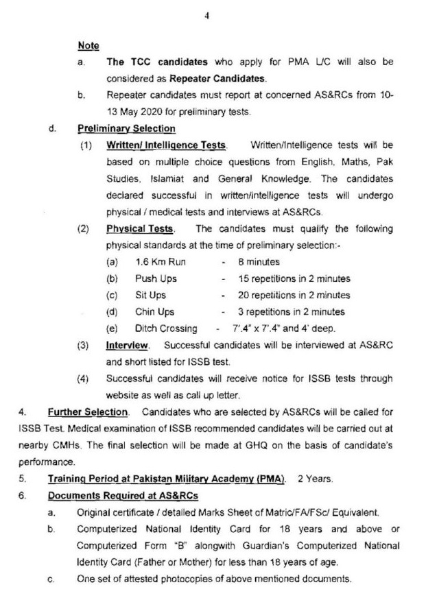 join pak army 2020 146 pma long course ad 4 Join Pak Army As Regular Commission 2020, 146 PMA Long Course