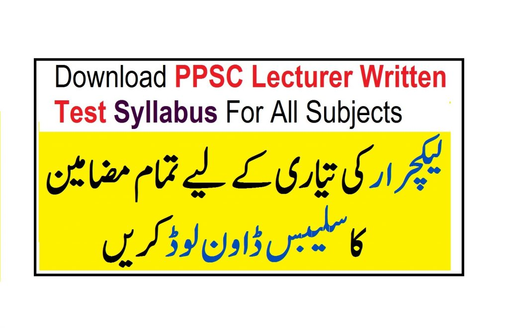 Download ppsc lecturer test syllabus in pdf