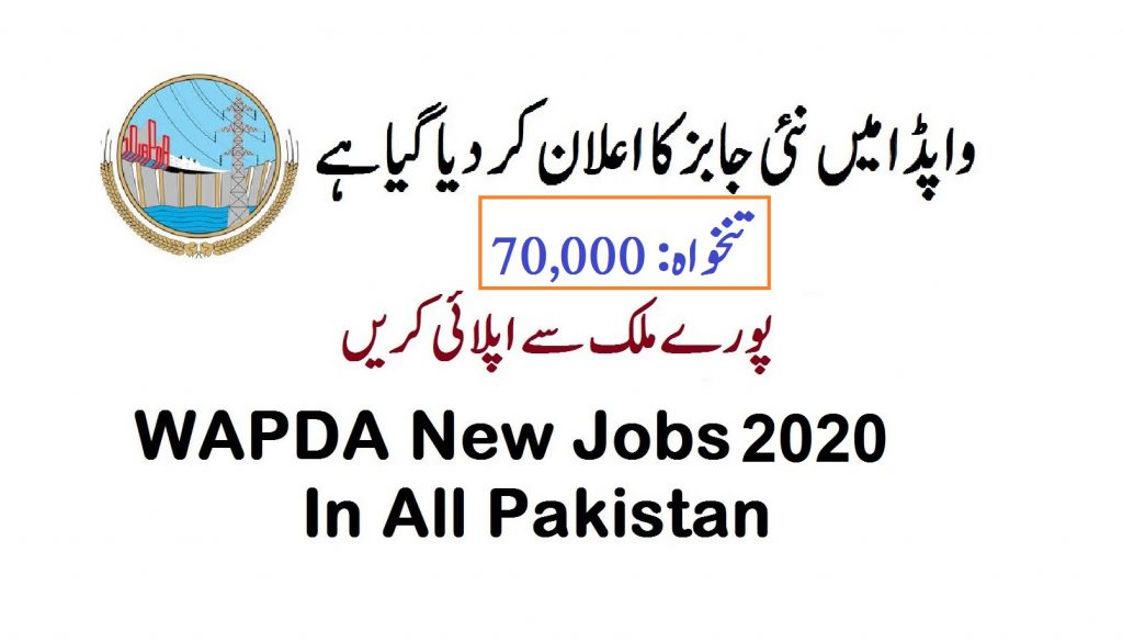 PTS 2020 advertisement wapda jobs