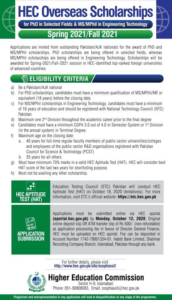 HEC overseas Scholarship 2020 Advertisement