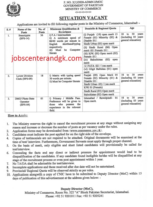 Ministry of Commerce Jobs 2020 Stenotypist LDC and DMO