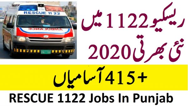 PTS new jobs 1122