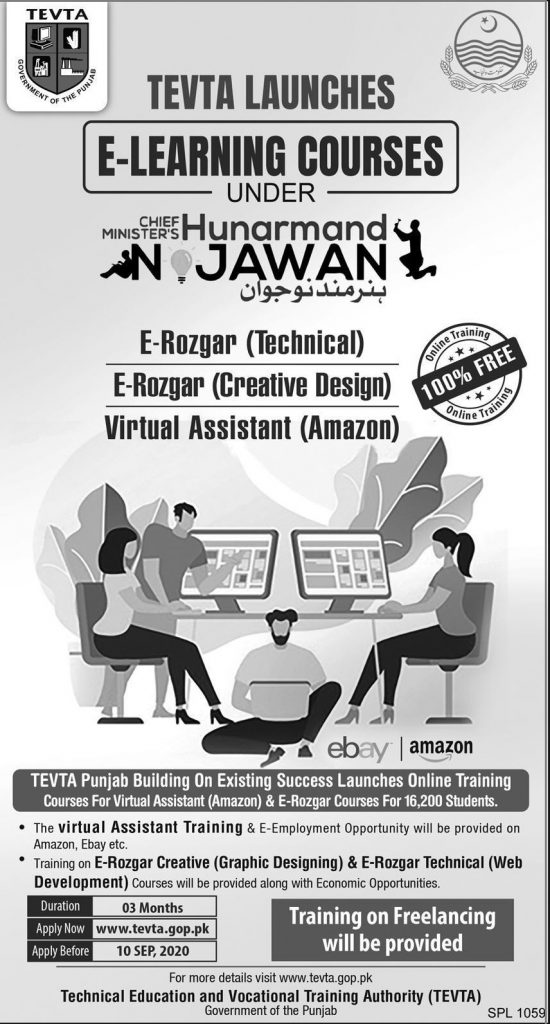 Tevta E learning courses under hunarmand jawan program