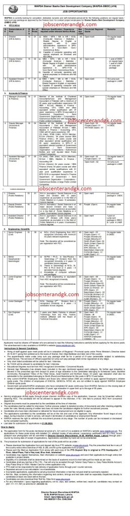 PTS WAPDA jobs 2020 advertisement