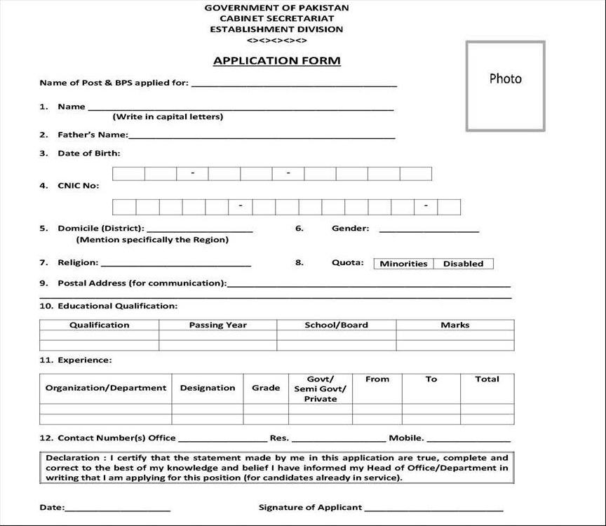 Establishment Division Latest Jobs 2020 Application Form