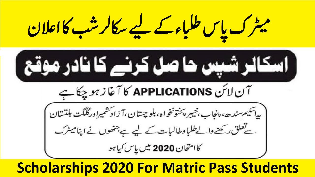 dalda scholarships 2020 for matric pass students DALDA Scholarship 2020 Apply Online DALDA Foundation Scholarship 2020-21 Form