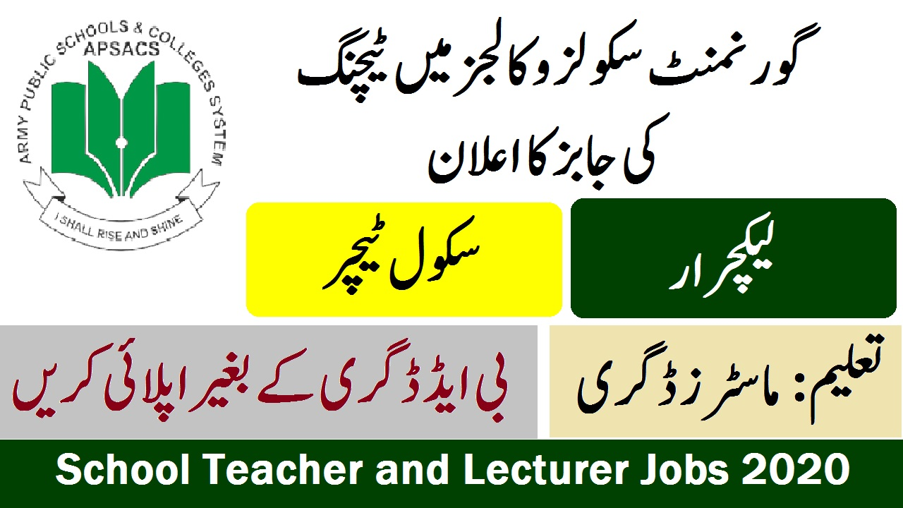 latest bteaching jobs 2020 Army Public School and College APS Teaching Jobs 2020