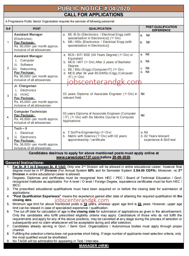 Pakistan Atomic Energy Commission PAEC Jobs 2020 advertisement