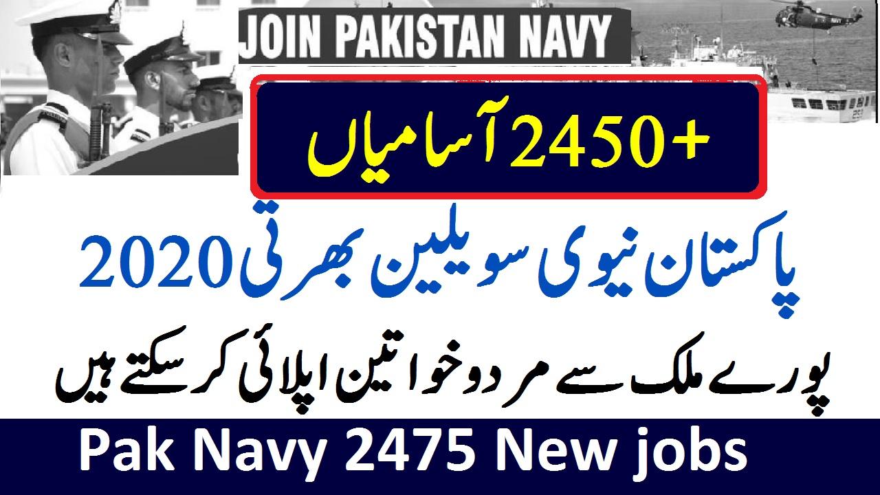 pak navy civilian jobs 2020 Pakistan Navy Civilian Jobs 2020 Online Registration joinpaknavy Jobs September 2020