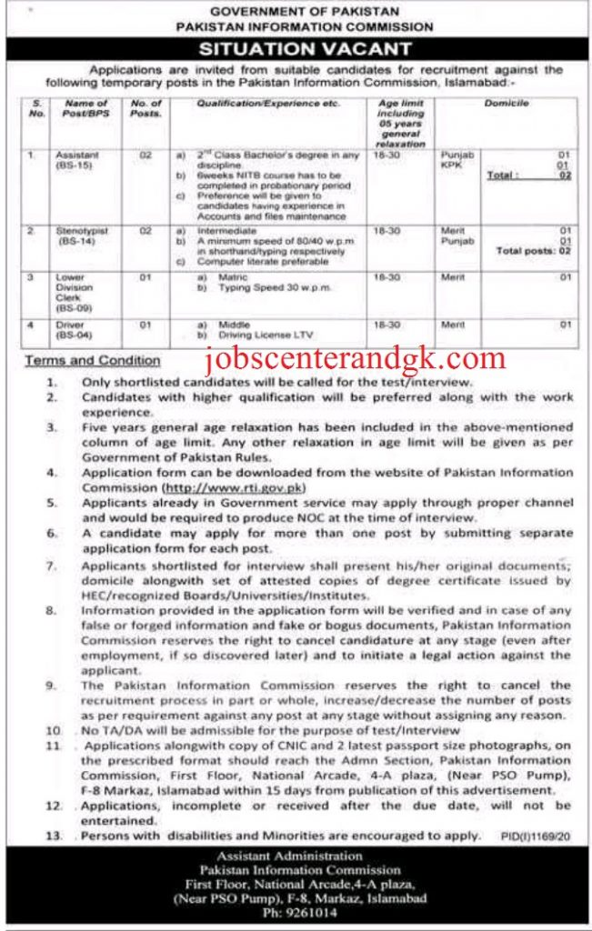 latest Govt Jobs in Pakistan Information Commission ad