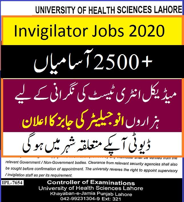 uhs invigilator jobs 1 UHS Supervisory Staff Application Form 2020. UHS Supervisory Staff/Invigilator Jobs 2020