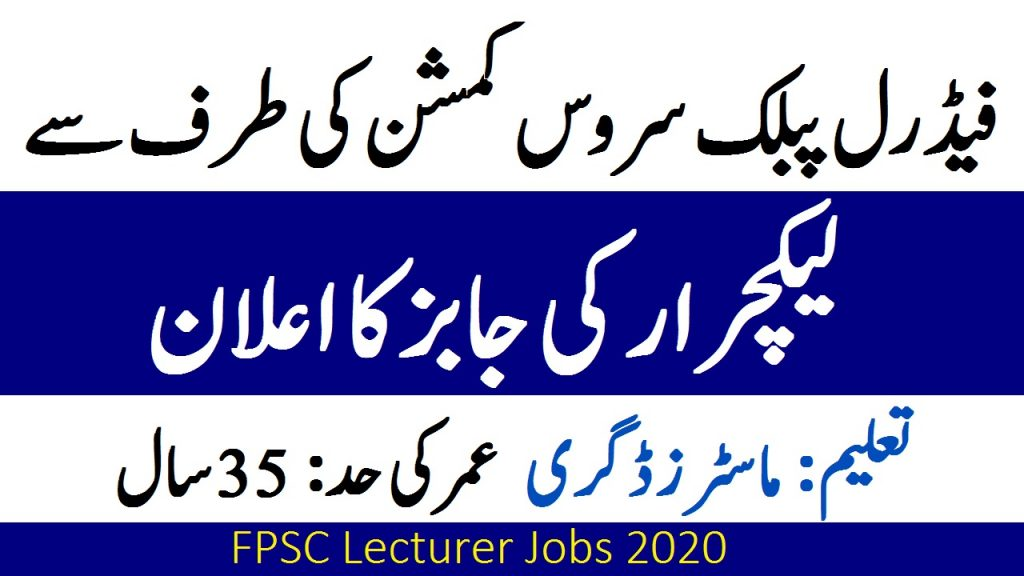 FPSC Lecturer jobs 2020