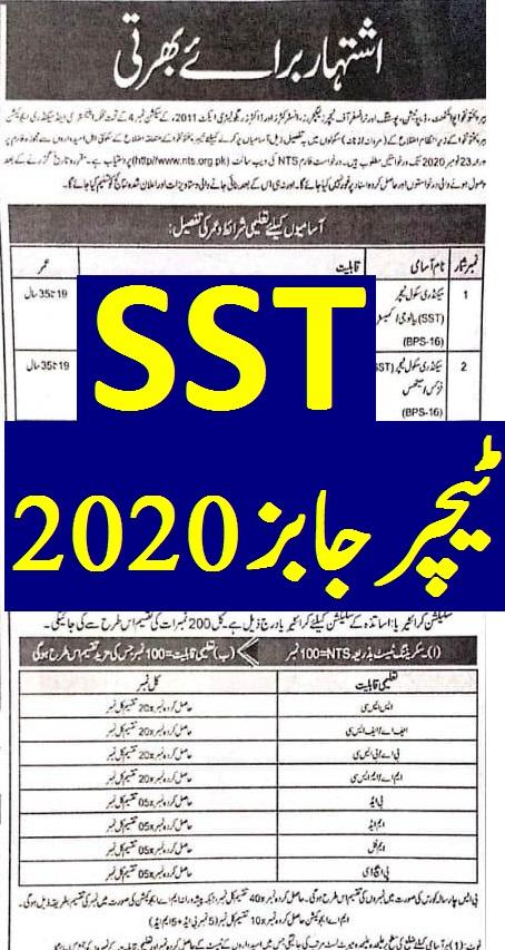Govt Teacher Jobs 2020 Ad 1 NTS SST Teacher Jobs 2020 Online Application