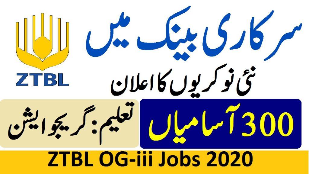 Banking jobs 2020 advertisement