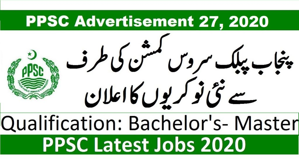 new jobs in PPSC
