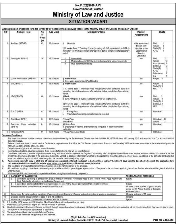 Ministry Of Law and Justice Jobs 2020 ad