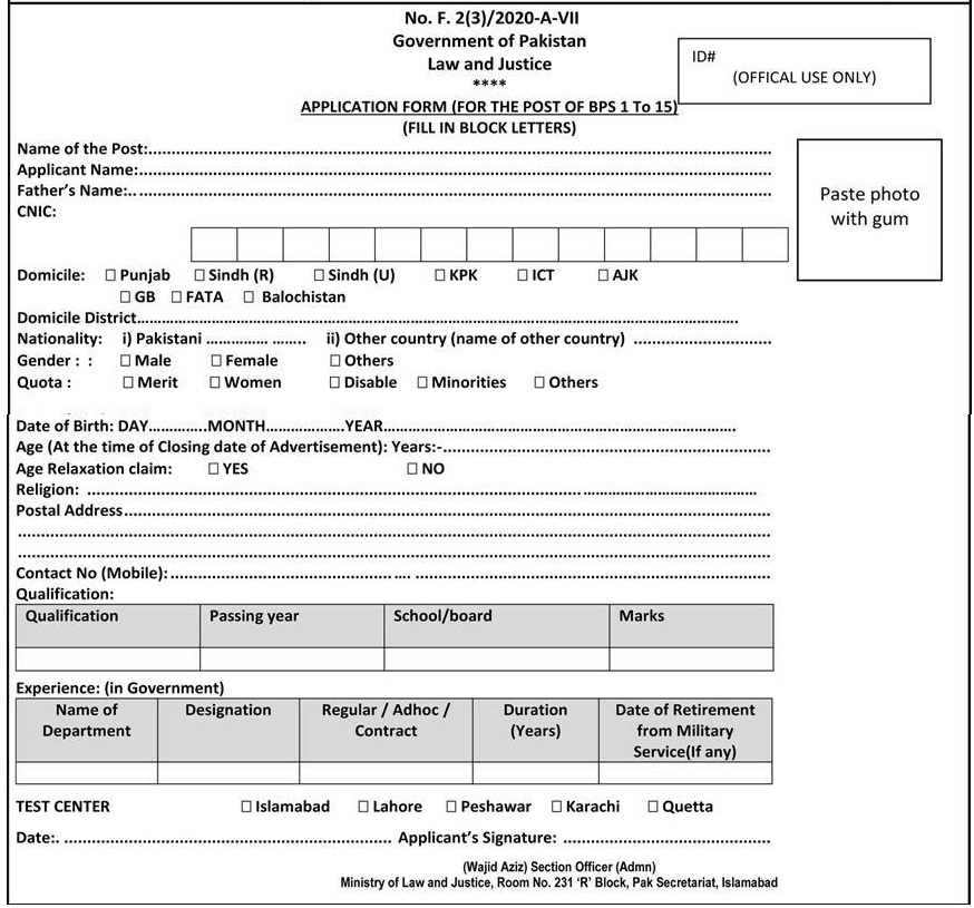 MOLAW Ministry Of Law and Justice Application Form