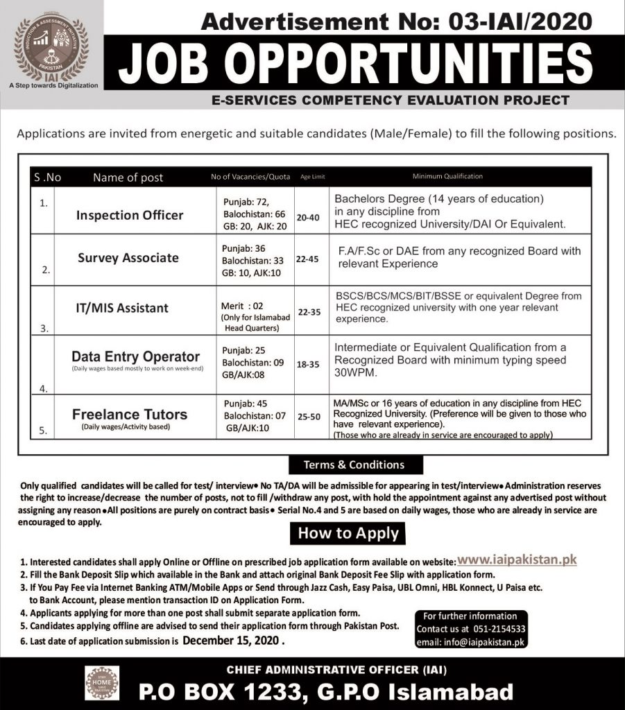 IAI jobs 2020 advertisement