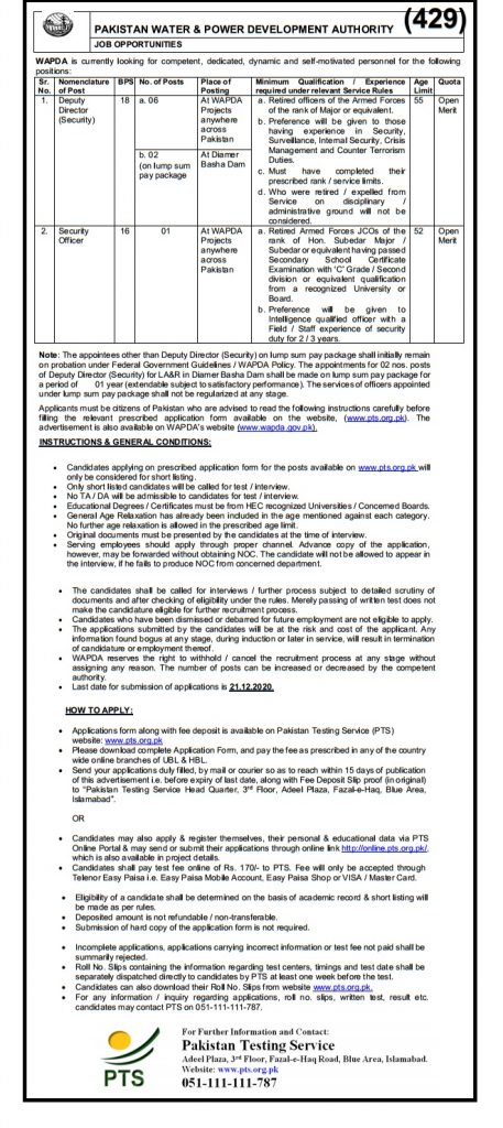 PTS WAPDA Jobs 2020 Ad1