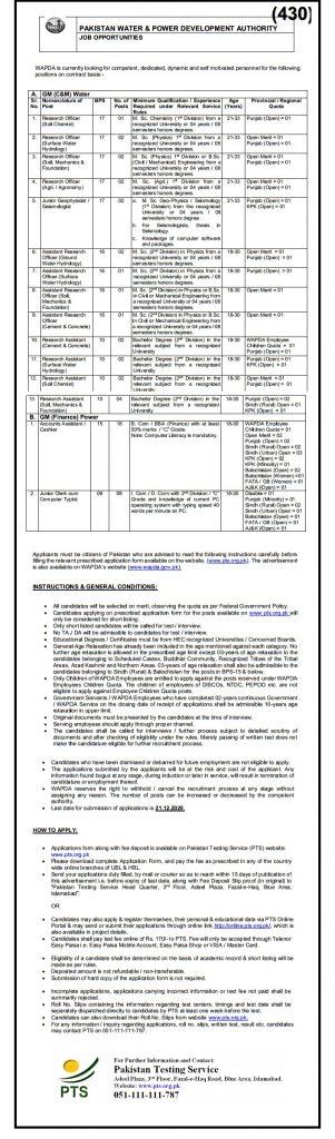 PTS WAPDA Jobs 2020 Ad2
