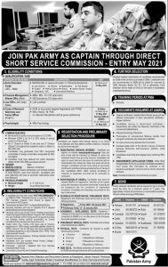 join pak army as captain through direct short service commission