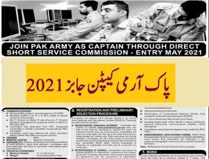 pak army today jobs 2021