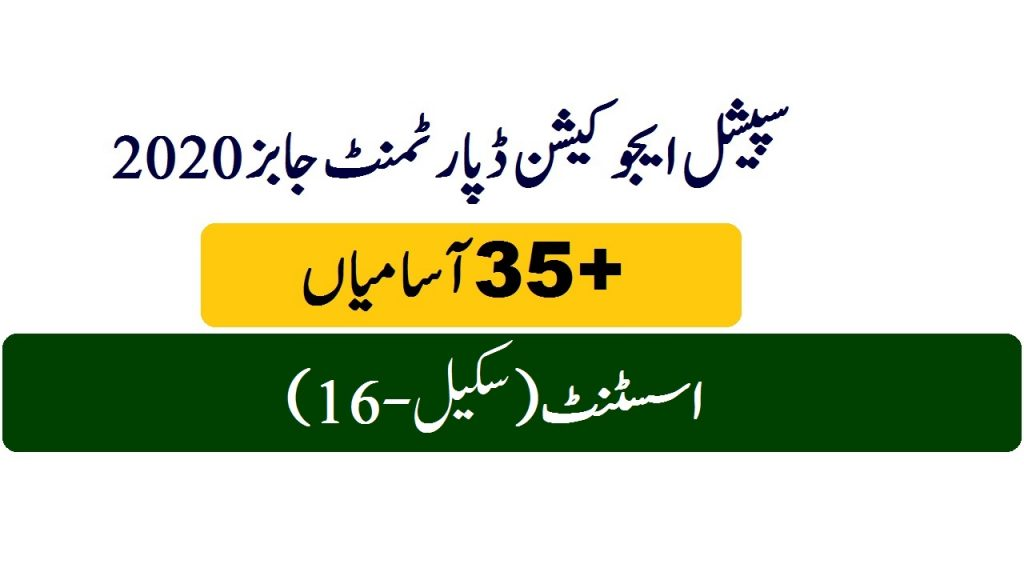 Today Government jobs advertisement