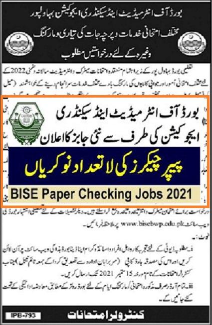BISE paper checker jobs 2021