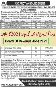 BOR new jobs advertisement