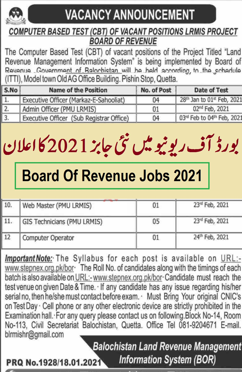 BOR new jobs advertisement
