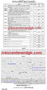 District and session court narowal jobs advertisement 2021