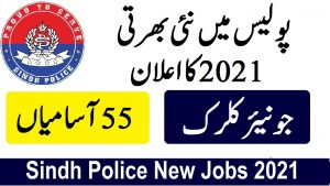 Sindh police new jobs 2021 PTS
