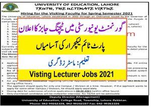 UE jobs 2021 Punjab