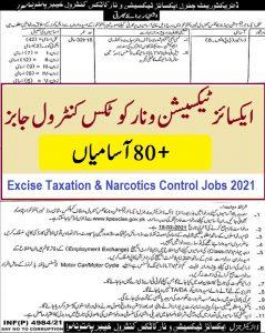 excise & narcotics jobs 2021