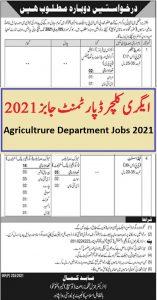new jobs today in Pakistan