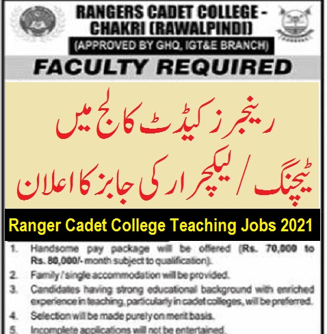 part time teaching jobs 2021 Rangers Cadet College Teaching Jobs 2021 Application Form