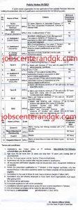 public sector organization jobs 2021 ad