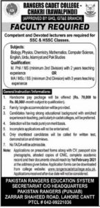 ranger cadet college jobs 2021 advertisement