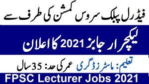 FPSC Lecturer jobs 2021 ad