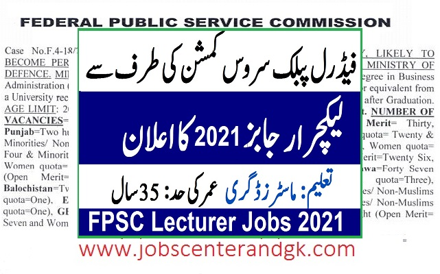 FPSC Lecturer jobs 2021 advertisement