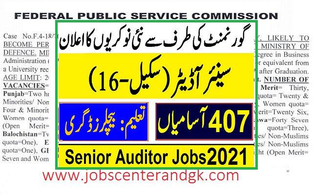 FPSC Senior auditor jobs